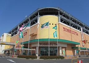 ヨシヅヤ 津島本店の店舗画像1