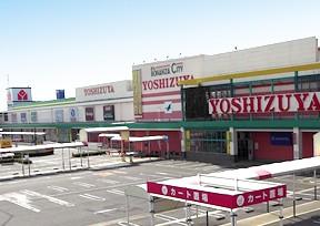 ヨシヅヤ 新稲沢店の店舗画像1
