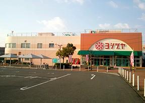 ヨシヅヤ 弥富店の店舗画像1