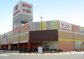 ヨシヅヤ 甚目寺呉服舘の店舗画像1