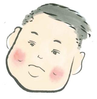 花島(はなしま)のスタッフ画像
