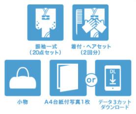 スクリーンショット 2021-02-26 15.38.29のコピー