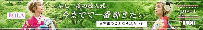 bnr_sng_pc