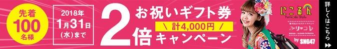 bnr_sng_sp5_pink
