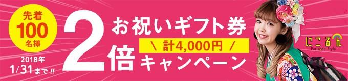 bnr_sng_brandpage1_pink