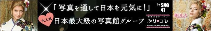 bnr_ranking_sng_rola