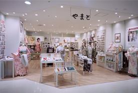 きものやまと 熊谷駅ビルアズ店の店舗画像3