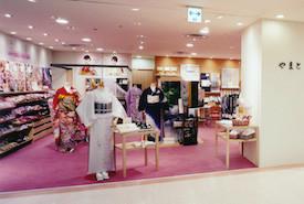 きものやまと 本厚木ミロード店の店舗画像3