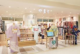 きものやまと JR静岡駅ビルパルシェ店の店舗画像3