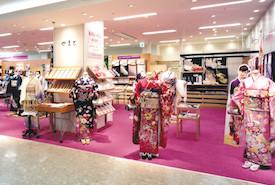 きものやまと イオン松江ショッピングセンター店の店舗画像3