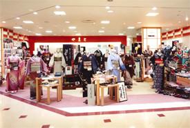 きものやまと 広島アルパーク店の店舗画像2