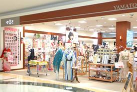 きものやまと イオンモール佐賀大和店の店舗画像1