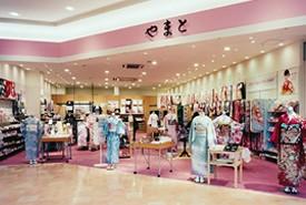 きものやまと パークプレイス大分店の店舗画像1
