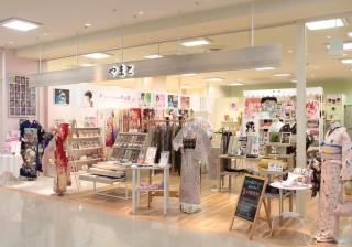 きものやまと 熊本ゆめタウンはません店の店舗画像1