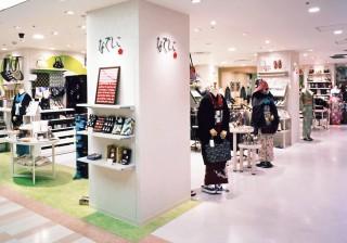 きものやまと なでしこ福岡パルコ店の店舗画像1