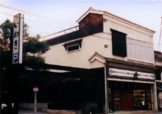 いわき 福島店の店舗画像2