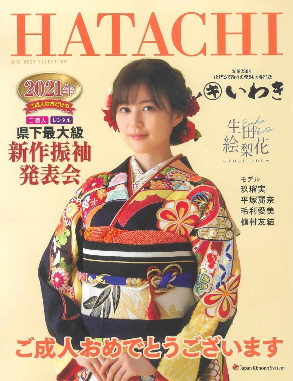 hatachi_001