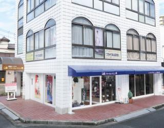 成人式のレンタル振袖 ことふり 加古川店の店舗画像2