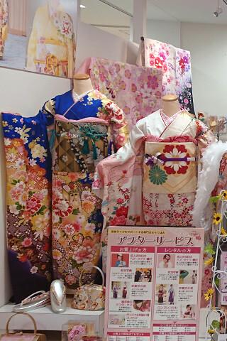 京彩×エイル・アミューあつぎ店の店舗画像1