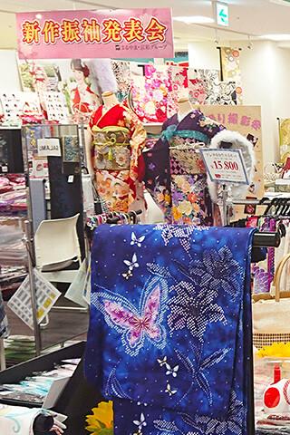 京彩×エイル・アミューあつぎ店の店舗画像3