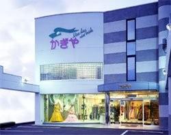 ブライダルコスチュームかぎやの店舗画像1