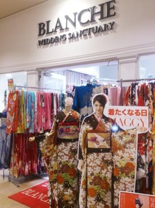 BLANCHE 青森 ドリームタウンALi店の店舗画像2