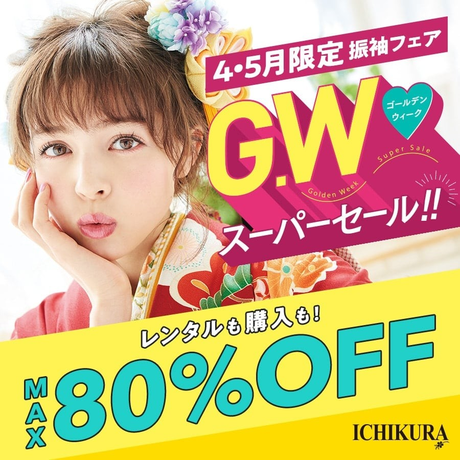 ichikura_bnr_900_900
