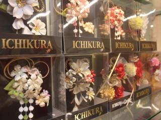 一蔵 上野店の店舗画像5