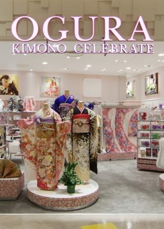 和の美おぐら アリオ鷲宮店の店舗画像2