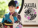 SAKURA first stageの店舗サムネイル画像