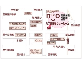笑顔創造写真館 nico(ニコ)八丁堀店の店舗画像2