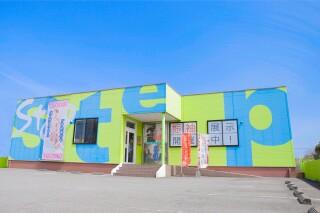 スタジオ ステップ 森町店の店舗画像1