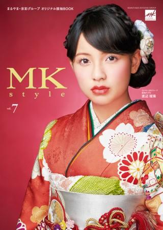 郵送カタログ:MK Style vol.7