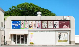 総合貸衣裳館Mai 清洲の店舗画像1