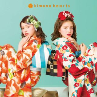 キモノハーツ京都別蔵 kimono hearts kyoto betsukuraの店舗画像4