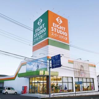 エイトスタジオ日立北店の店舗画像1