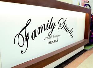 ファミリースタジオ ゆめタウン行橋店の店舗画像5