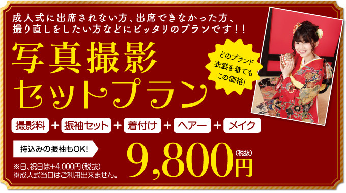 20171129_seijin_03