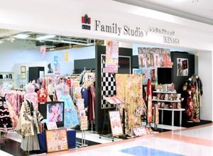 ファミリースタジオ イオンモール三光店の店舗画像2