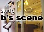 スタジオ ビスシーン 川越店の店舗サムネイル画像