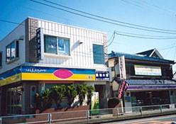 みやびきものの店舗画像1