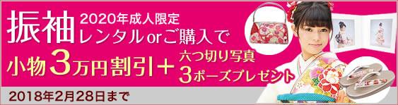 banner_tokuten01