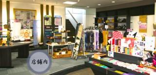 美ふくの店舗画像1