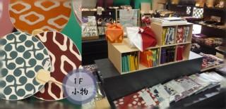 美ふくの店舗画像2