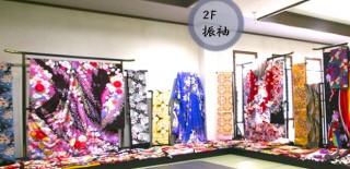 美ふくの店舗画像3