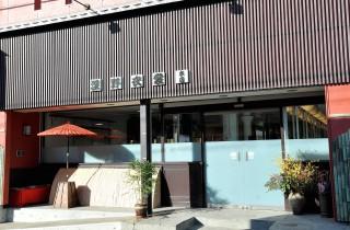ふかの衣裳 高崎本店の店舗画像1