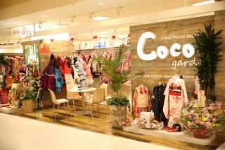 トータルフォトスタジオCoco振袖館 四日市店の店舗画像2