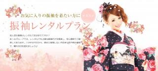 トータルフォトスタジオCoco振袖館 イオン福島店の店舗画像1