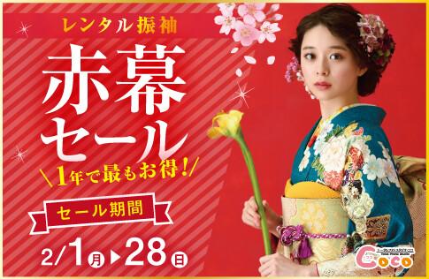 top_banner_furi-01-1