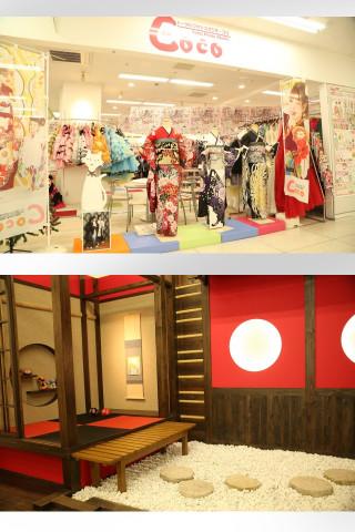 トータルフォトスタジオCoco振袖館 平イオンいわき店の店舗画像1